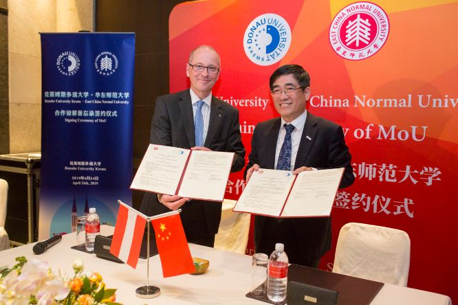 East China Normal University MoU